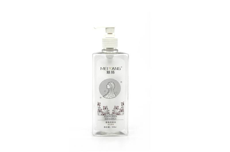 Shampoo Dispenser Pump