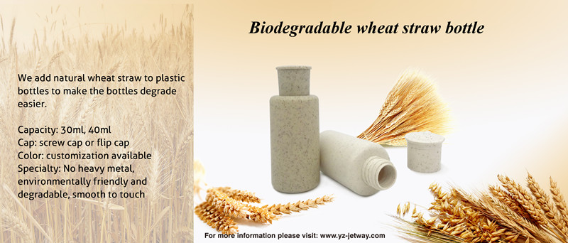 Wheat Straw Amenities Bottle