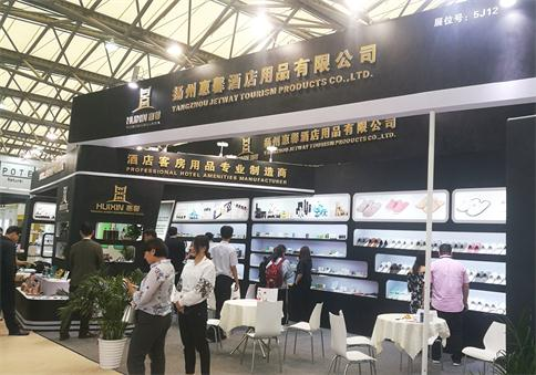 JETWAY MADE ITS Appearance on The Shanghai Exhibition